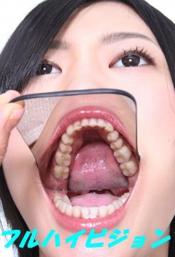 琥珀うたちゃんの歯観察 フルハイビジョン