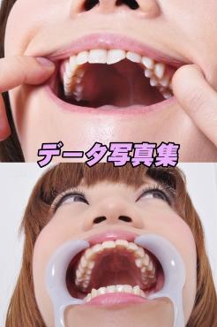 きれ~いな歯の女の子2人 データ写真集