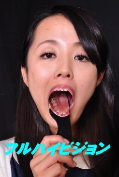若菜すず けっこうな治療痕と虫歯