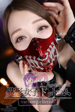 マスク女子1 Mask Girl Fetish YUMIKA